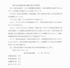 img_newa_1.jpg