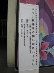img_0288_1.jpg